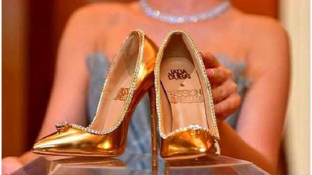 """世界""""最贵的鞋子""""价值1.17亿元,网友:贫穷限制想象"""