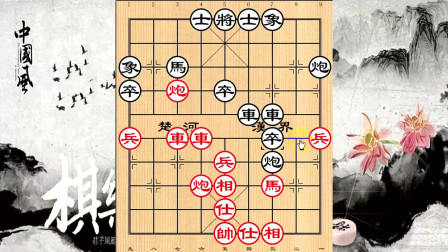 反宫马专辑《实战对局》第9局  (14-28回合)