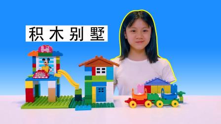 另一剧场:儿童玩具 积木拼装别墅,儿童积木玩具