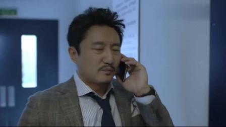 带着爸爸去留学:武翰祥要求丹丹跟着林飒走,丹丹脾气也够呛