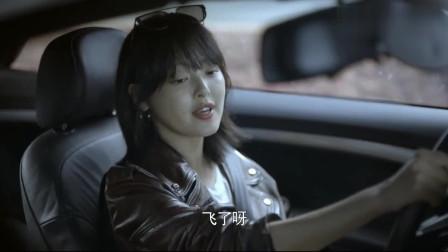 带着爸爸去留学:武丹丹跟后妈林飒在车上争吵起来,又来了是吧