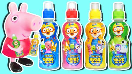 玩具星球 小猪佩奇喝草莓味啵乐乐饮料!玩欢乐小汪音乐玩具!