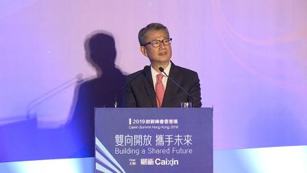 陈茂波:香港可有效配对内地与国际