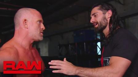 【RAW 06/17】赛斯不信任埃里克杨 抄起铁椅把他的念想扼杀在摇篮里