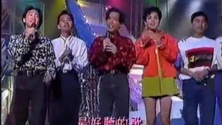罕见,黄家驹、王菲合唱,那时的王菲短头发很干练