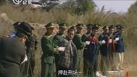 珍贵影像:张子强团伙判死的5人,枪毙顺序是怎么样的?
