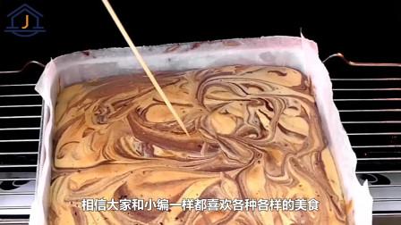 玫美私房:菜奶茶可可大理石蛋糕,你吃过吗?