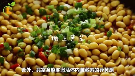 玲玲农家菜:孕期皮肤黄,吃这几种食物可以改善