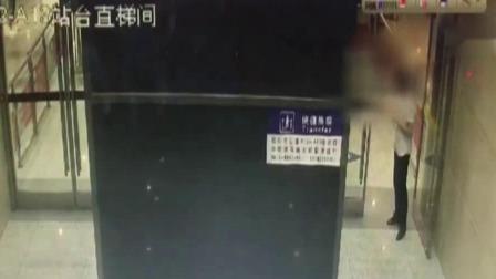 丈夫没能赶上火车 妻子拦挡车门受处罚 每日新闻报 20190618 高清版