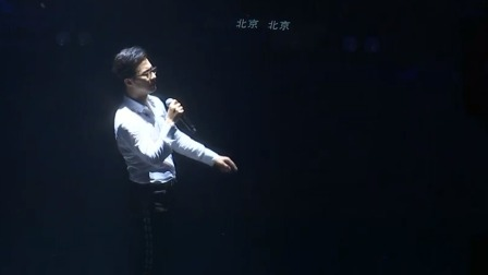 """汪峰""""就这样""""巡演北京站开唱 文娱新天地 20190618 超清版"""