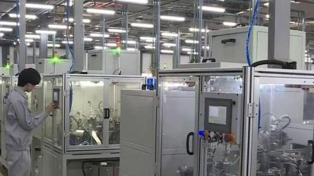 1到5月份 安徽高新技术产品出口同比增长9.3% 每日新闻报 20190618 高清版