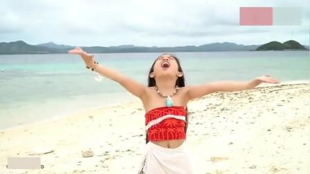小女孩演唱《海洋奇缘》,太奔放了