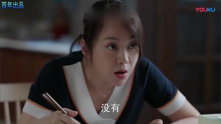 《少年派》王胜男林大为,为了点小事吵架,差点离婚,林大为离家出走妙妙小心翼翼问母亲
