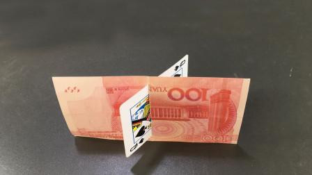 为什么扑克牌从钞票中间穿透,钞票完好无损?其实方法特简单