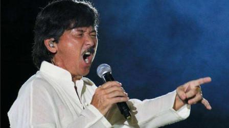 """那么多歌手翻唱《海阔天空》,还是他的最震撼,不愧号称""""铁肺"""""""