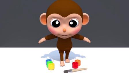 宝宝学颜色, 给猴宝宝的小脚染上五种不同的色彩, 亲子早教