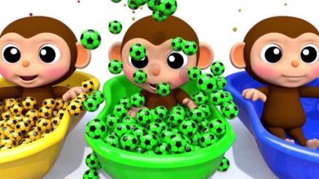 宝宝学颜色, 小足球染上不同的色彩, 6只猴宝宝在浴盆玩耍