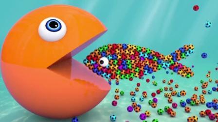 宝宝学颜色, 贪吃球在水底吃各种色彩的鱼而变色, 亲子早教