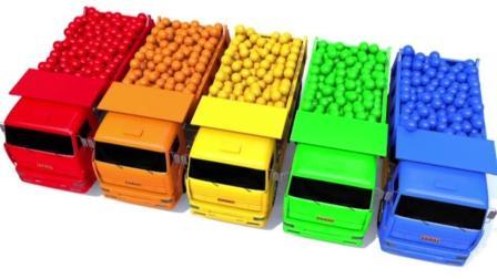 宝宝学颜色, 用大卡车运送不同色彩的小球倒入游泳池, 亲子早教