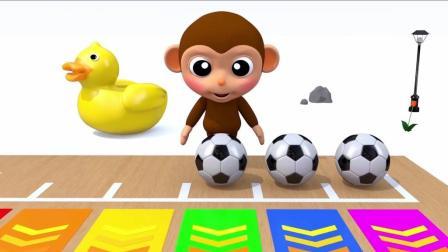 宝宝学颜色, 猴宝宝踢足球染上不同的色彩, 亲子早教