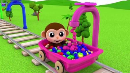 宝宝学颜色, 猴宝宝开着大浴盆装满不同色彩的球, 亲子早教
