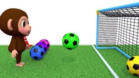 宝宝学颜色, 猴宝宝踢足球和玩不同色彩的球, 亲子早教