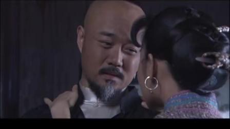 边城汉子:土匪自己两婆娘都忙活不过来,还会要你吗?