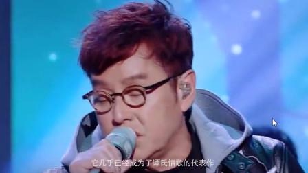 推荐几首听着熟悉,却不知道名字的粤语歌曲吧,张国荣仅上榜一首