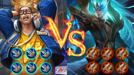 王者单挑赛:典韦vs铠,铠:咦?你血条咋没了!?