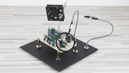 自制三只手焊接支架 磁性底座电路板维修工作台手工DIY