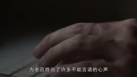 50岁白岩松近照,被病魔折磨变成这样,网友:愿您早日康复!