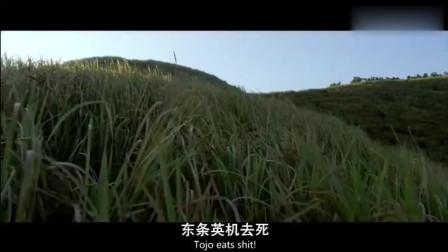 一部斗智斗勇的战争片仰攻日军山头暗堡,伤惨重惊险绝伦
