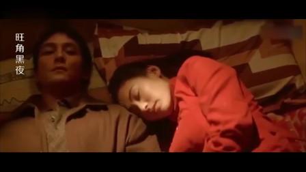旺角黑夜:吴彦祖说拍这部戏时,不敢正眼看张柏芝,美得不可方物