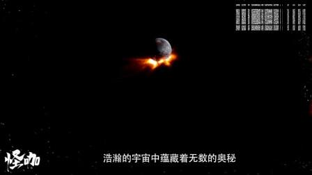 """100万吨""""宝藏""""一万年都用不完,月球开发,东方已领先一步"""