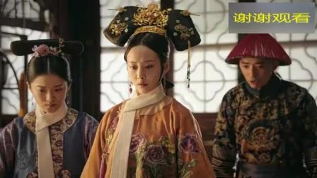 如懿传:皇后关押令贵妃,还说立刻处死,俩人大战太精彩了!