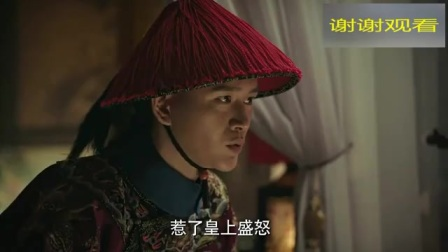 如懿传:皇后知道皇上最近的风流雅事,非常生气,会去劝解吗?