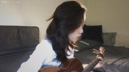 孤单心事 吉他翻唱