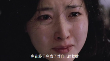 iuv综艺《每天聊电影》亲切的金子,13年苦心策划,出狱后能否复仇