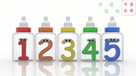 宝宝奶瓶学数字儿童玩具快快乐乐学儿童英语abc