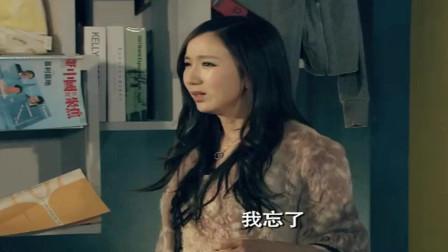 爱情公寓:胡一菲回到家看到眼前的一幕,真是一片狼藉!