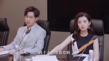 泡沫之夏:编剧为了灰姑娘改剧本,直接让灰姑娘从配角变主角!