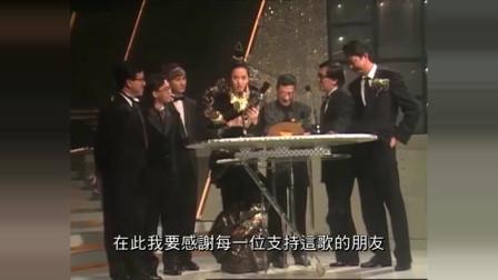 当年黄霑、蔡澜、倪匡为梅艳芳颁奖!梅姑深情演唱《夕阳之歌》