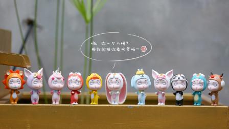 6月22日,北京见!收集20个我,就能召唤一只僵小鱼回家陪伴你!