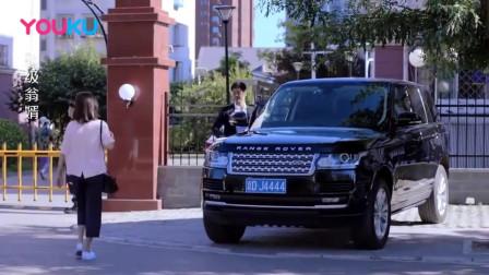穷男友说开车带美女逛街,美女好奇哪来的车,怎料转眼一看被吓懵