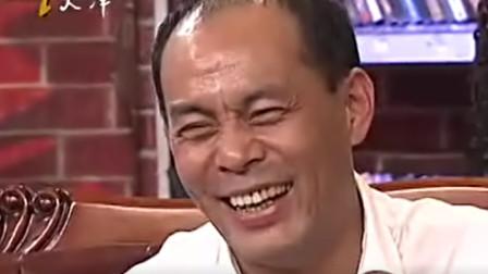张光北说完老求证媳妇陈炜!郭德纲回怼:受不了了!