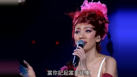 当年林忆莲助阵梅艳芳演唱会,同台演唱《明星》!