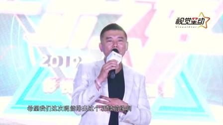 电影《探 清水河》发布会召开 导演常晓阳称情感票房都有
