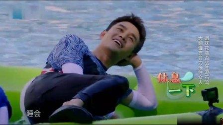 王凯一把吴谨言给拖下水,对女生凯哥也能狠下心来下手