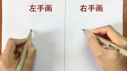 挑战下:左右手同时画,会是怎样的画风呢?好逗!