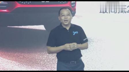 比亚迪e平台首款车型S2上市售价8.98-10.98万元
